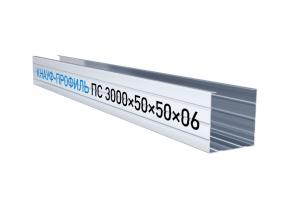 Профиль стоечный (50х50х0.6 мм/ 4 м) КНАУФ