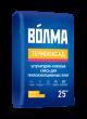 Штукатурно-клеевая смесь ВОЛМА Термофасад (25кг)