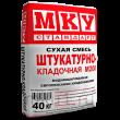 М200 Штукатурно-кладочная смесь МКУ (40 кг)