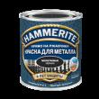 Краска по металлу HAMMERITE Молотковая (2,5л)