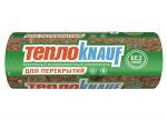 Knauf для перекрытий Aquastatik 2*7380*1220*50 (13кг/м3) 18м2 рулон