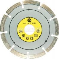 Диск алмазный сегментный 888, 125х22.23 мм, толщина 1.9 мм