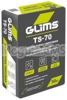 Штукатурка гипсоваяГлимс (GLIMS) Ts-70 30кгс увеличенным открытым временем